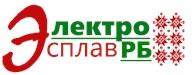 """ООО """"ЭЛЕКТРОСПЛАВ"""""""