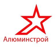 """""""Алюминстрой"""" Ростов-на-Дону"""