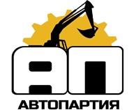 ООО АвтоПартия