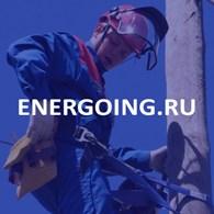 Энергоинжстрой