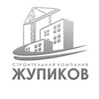 ООО Строительная компания Жупиков