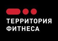 """""""Территория Фитнеса"""" Люберцы"""