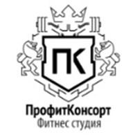 ПрофитКонсорт