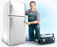 Холодильный Мастер