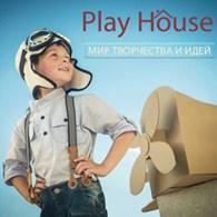 My - PlayHouse