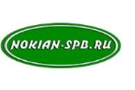 Nokian - spb