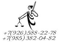 Lawyer Company
