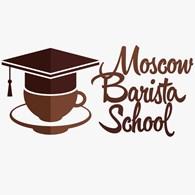 Московская Школа Бариста
