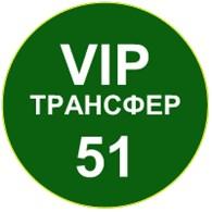 VIP - Такси Бизнес Трансфер