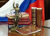 Адвокат Юрист на Варшавской