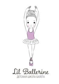 """Детская школа балета """"Lil Ballerine"""""""