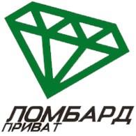 ООО Приват Ломбард