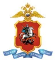 УМВД России по Красногорскому району  Участковый пункт полиции