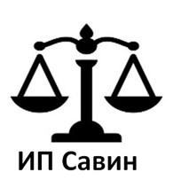 Ремонт весов в Хабаровске