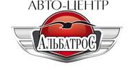 СТО Альбатрос