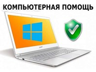ООО Ремонт ноутбука на Дмитровской