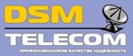 ДСМ Телеком