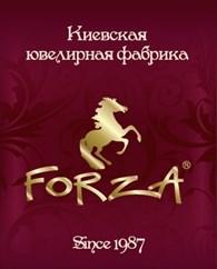 Форза, ООО Киевская ювелирная фабрика