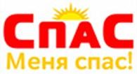Медицинский Центр Одесса СПАС