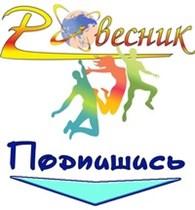 """Центр творчества и межкультурных коммуникаций """"Ровесник"""""""