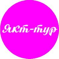 Якт-тур