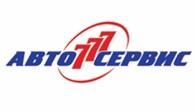 Автоцентр  777