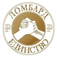 ООО Ломбард Единство