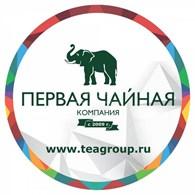 «Первая чайная компания»