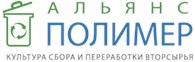 Альянс Полимер