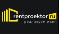Рентпроектор