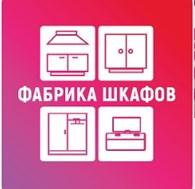 FABRIKASHKAFOV
