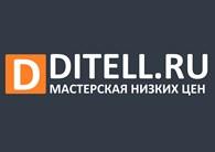 """""""Дителл"""" Череповецк"""