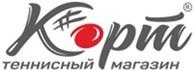 Теннисный магазин «КОРТ»