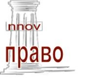 """Юридическая компания """"Nnov-право"""""""