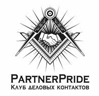 """Бизнес клуб """"Partner - Pride"""""""