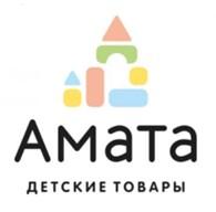 АМАТА - Детские товары оптом