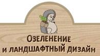 СДЕЛАЕМСАД