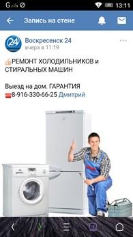 """""""РемСтирДом"""""""
