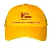 1С:Клуб Программистов