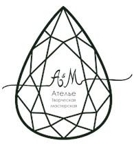 Ателье мастерская Арника