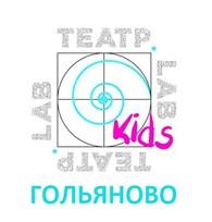 Teatr.Lab.Kids