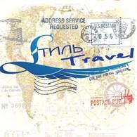 Туристическое агентство «Sтиль Travel»