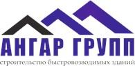 Ангар Групп