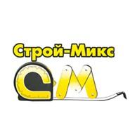 Строй-Микс