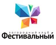 """""""Фестивальный"""""""