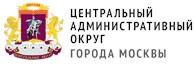 """""""Префектура ЦАО г. Москвы"""""""