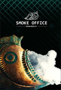 Smoke Office Lounge Bar