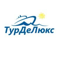 ТурДеЛюкс