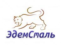 ЭдемСталь