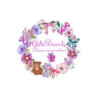 GiftsDecor.by Подарки ручной работы